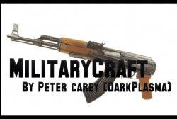 Militarycraft-texture-pack