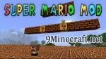 Super Mario Mod 1.7.10/1.7.2/1.6.4