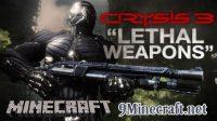 Crysis-Gun-Mod