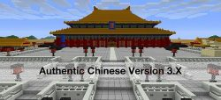 Authentic-chinese-rpg-texture-pack