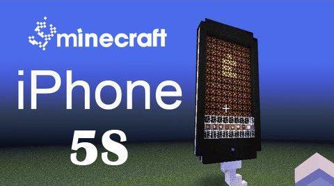 Eyemod mod 1. 12. 2/1. 11. 2 (real iphone, ipod, ipad) 9minecraft. Net.