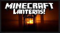 Lanterns-and-Flashlights-Mod