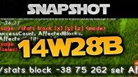 Snapshot-14w28b