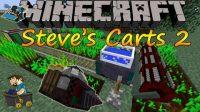 Steves-Carts-2-Mod