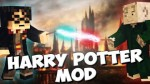 Harry Potter Universe Mod 1.7.10/1.7.2