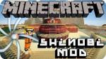 Shinobi Mod 1.7.10/1.7.2/1.6.4