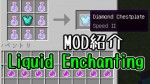 Liquid-Enchanting-Mod