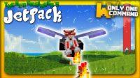 Advanced-Jetpack-Command-Block