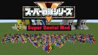 Super-Sentai-Mod