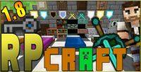 RPCraft-Toolkit-Mod