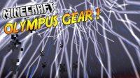 Olympus-Gear-Mod