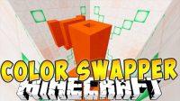 Color-Swapper-Map