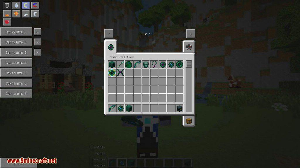 Ender Utilities Mod Screenshots 1