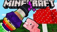 Minecraft 1.11 Snapshot 16w36a