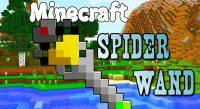spider-wand-mod