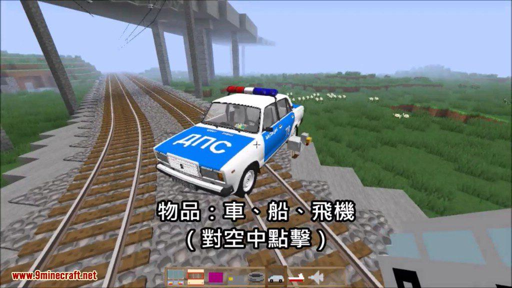 Real Train Mod Screenshots 14