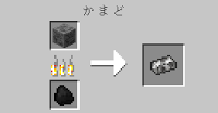 iYAMATO's Mod Crafting Recipes 4