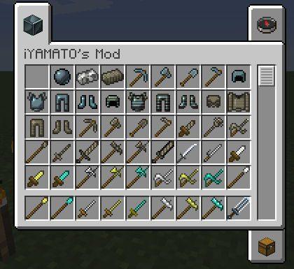 iYAMATO's Mod Screenshots 1