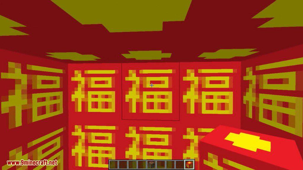 Paper Lanterns Mod Screenshots 7