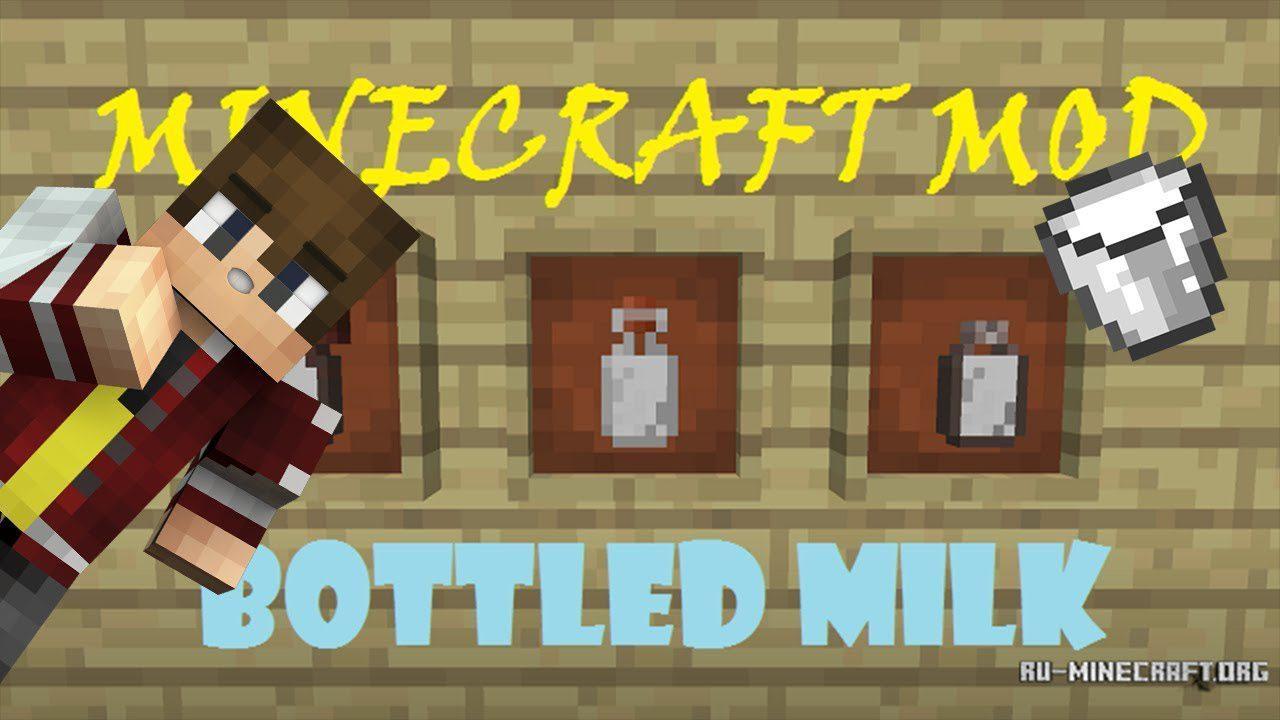 Bottled Milk Mod