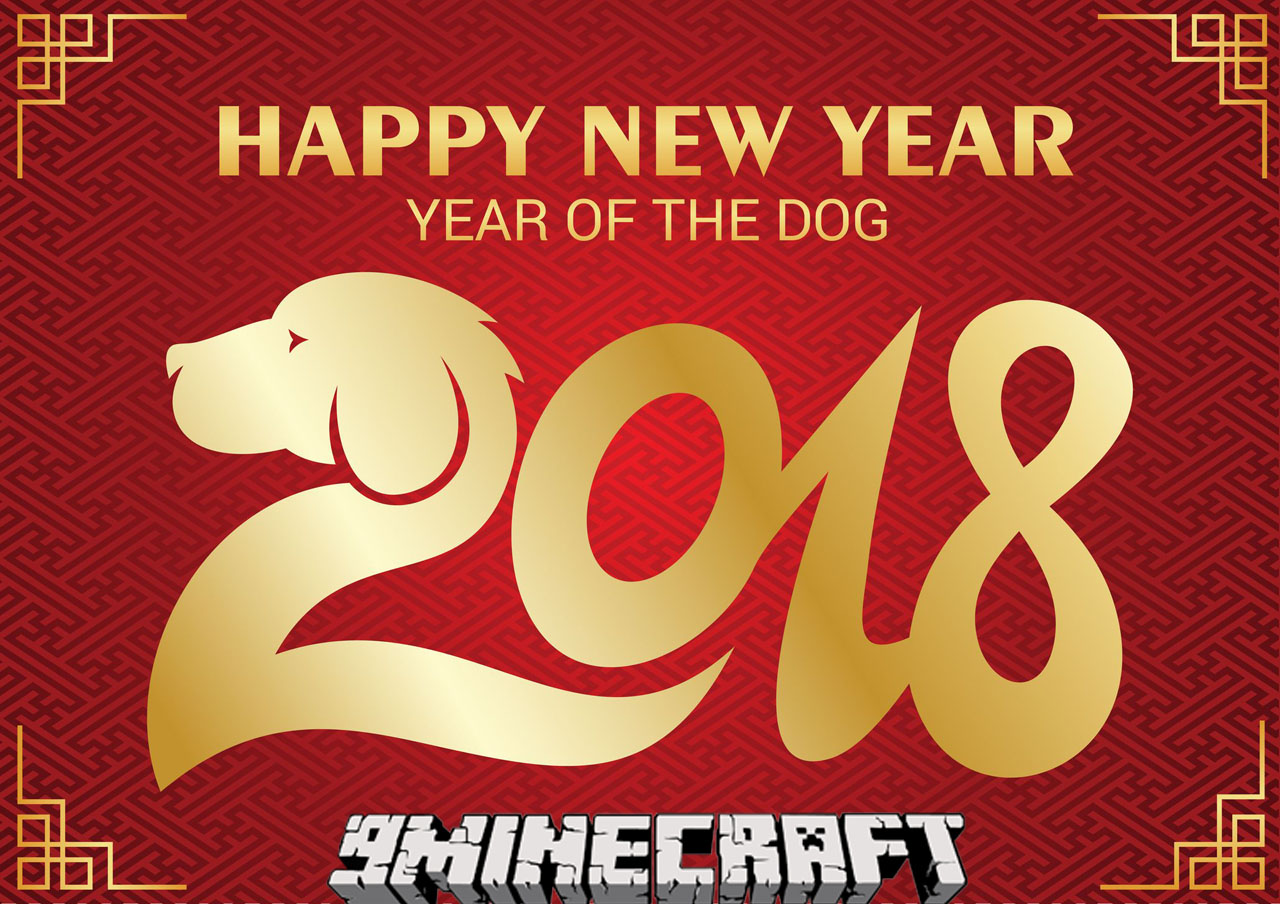 Lunar New Year 2018 Command Block