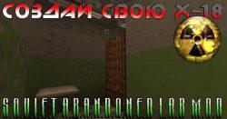 SOVIET Abandoned Lab Mod