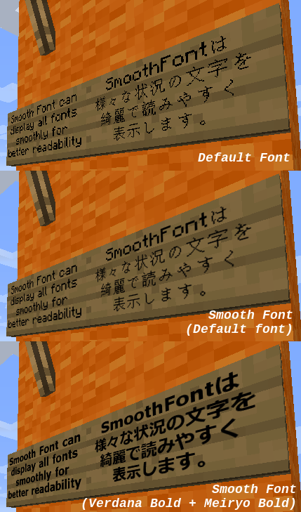 Smooth Font Mod Screenshots 2