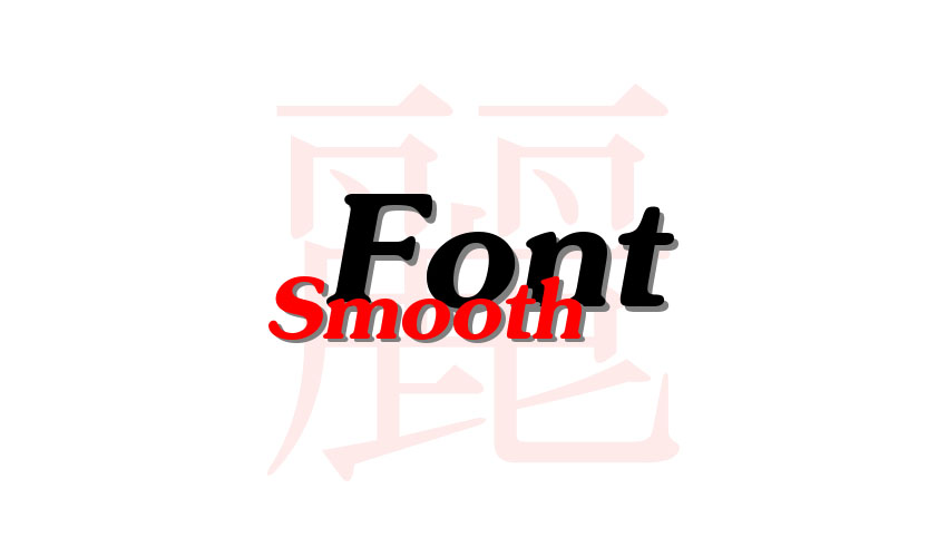 Smooth Font Mod 1.12.2/1.10.2