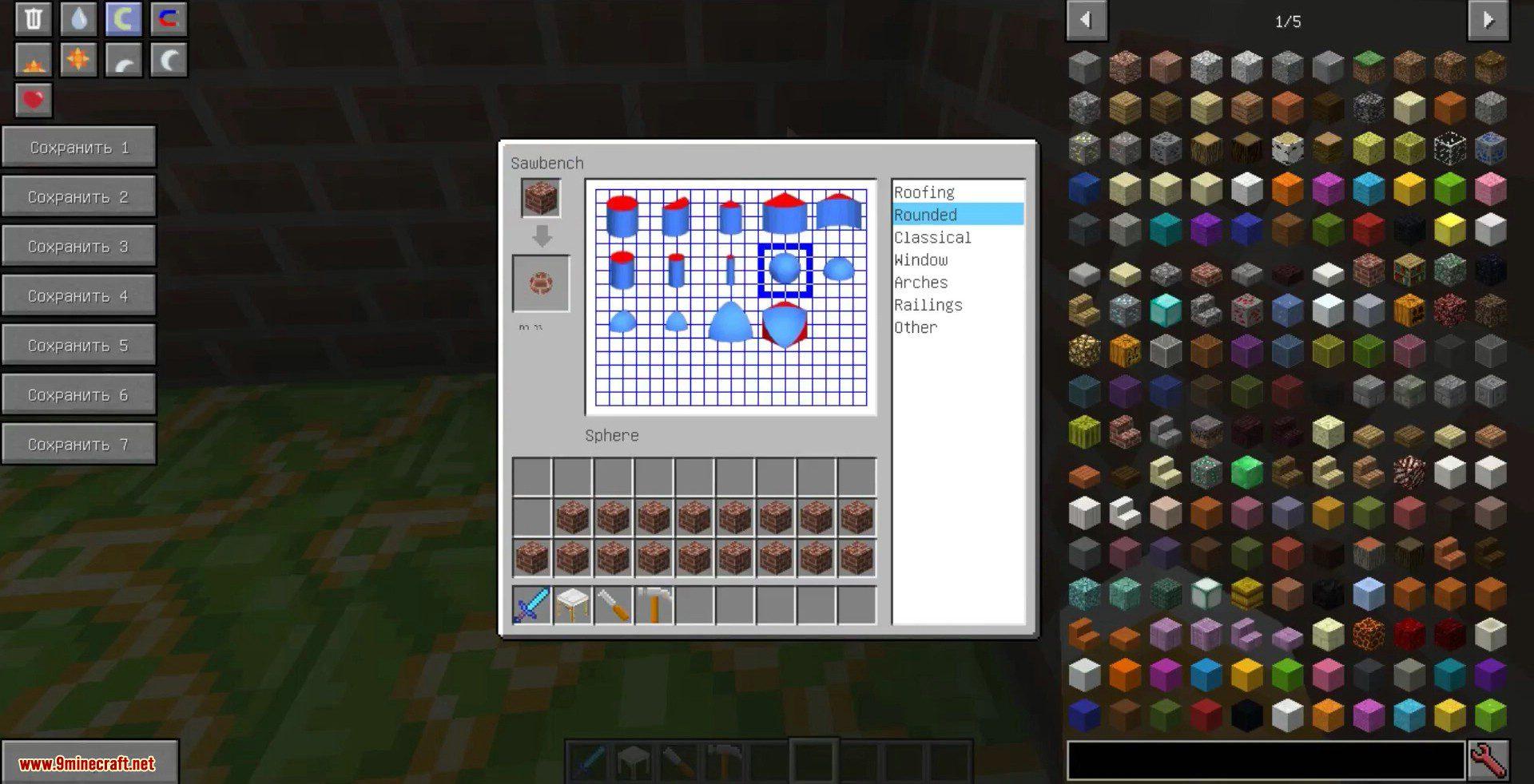 ArchitectureCraft ElytraDev Mod Screenshots 7