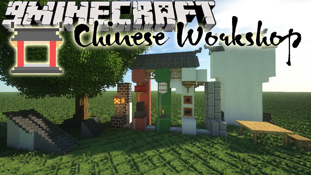 Chinese Workshop Mod