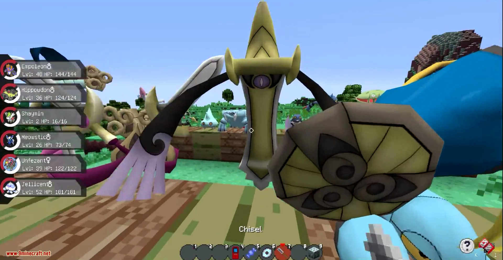 Pixelmon Mod Screenshots New 38