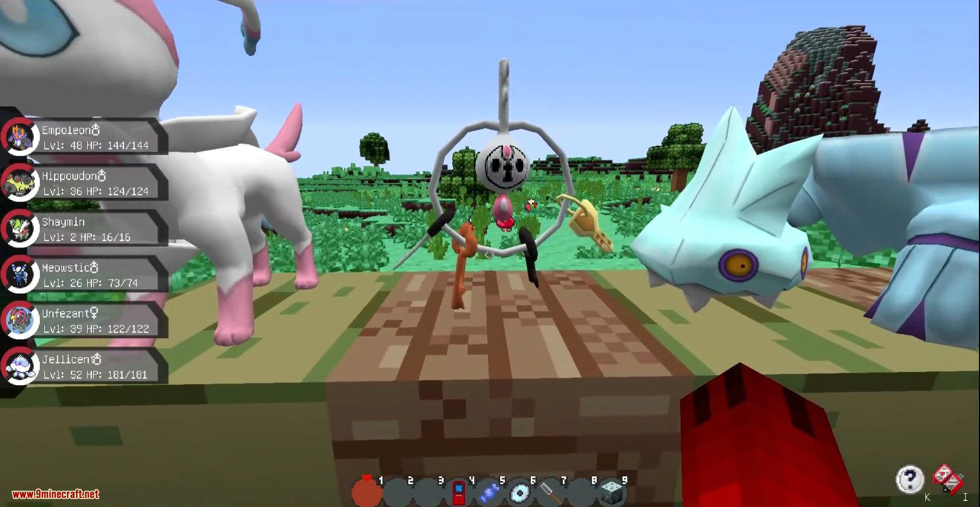 Pixelmon Mod Screenshots New 42