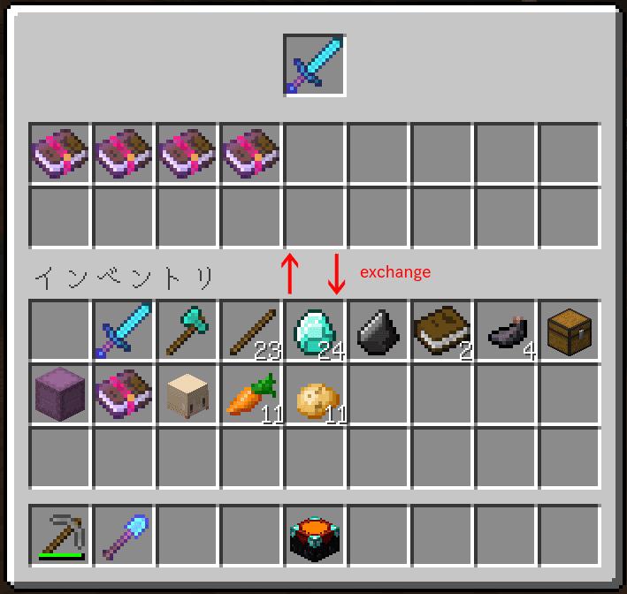 Enchantments Exchanger Mod Screenshots 1