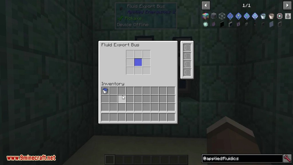 Applied Fluidics Mod Screenshots 6