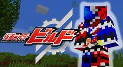 Kamen Rider Craft Mod