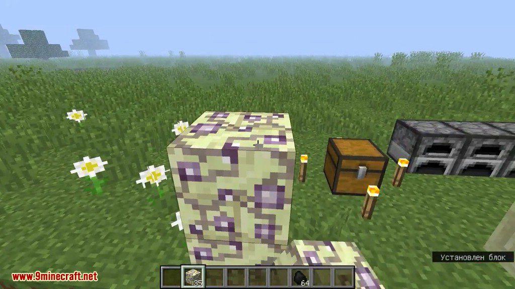 Additional Ender Blocks Mod Screenshots 7
