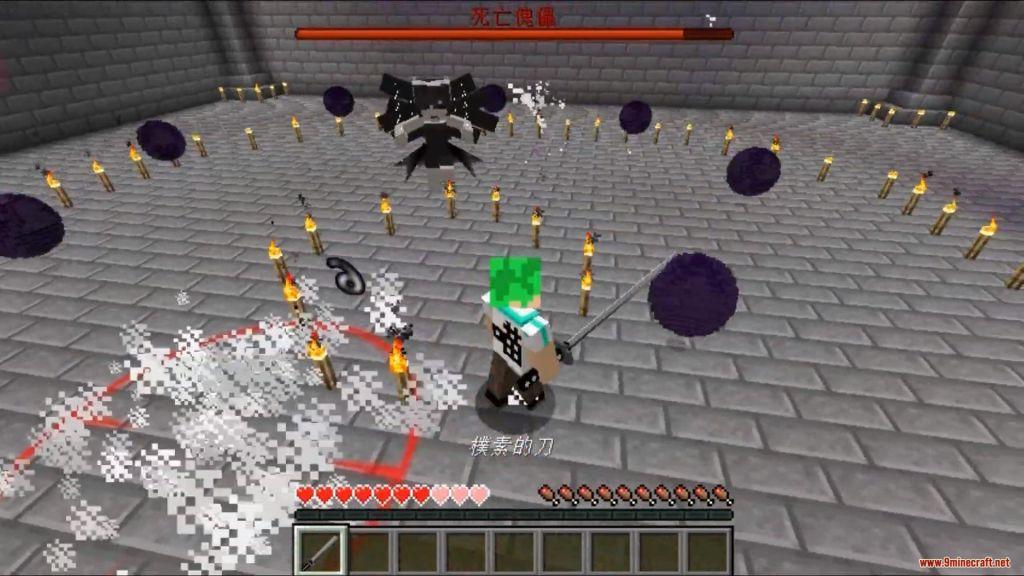 Immortal Soul Map Screenshots (2)