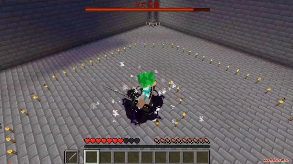 Immortal Soul Map Screenshots (5)