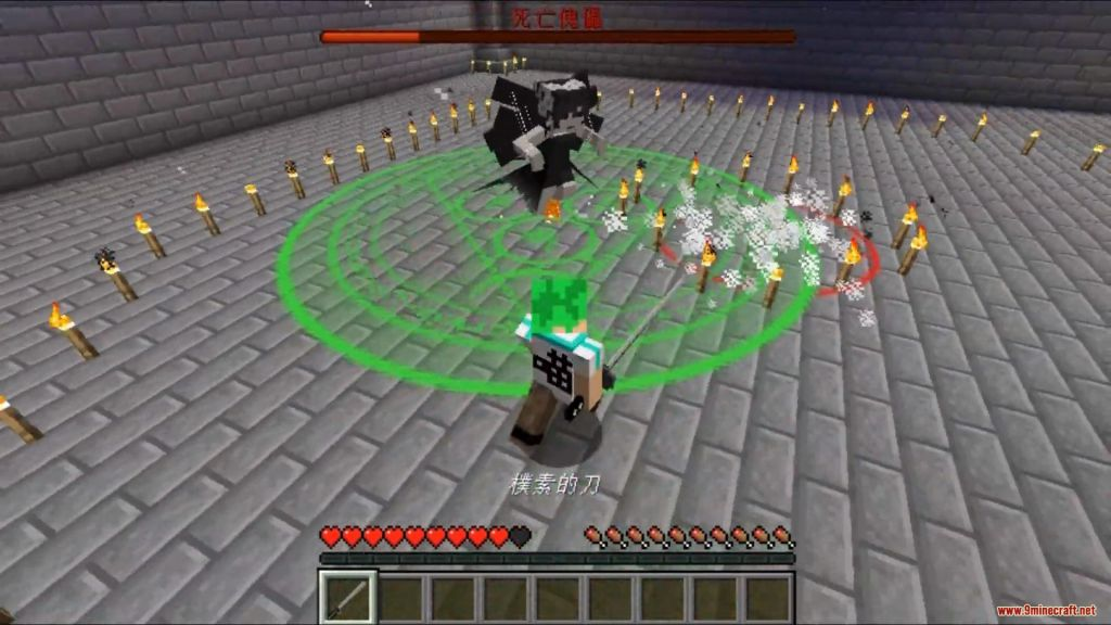 Immortal Soul Map Screenshots (9)