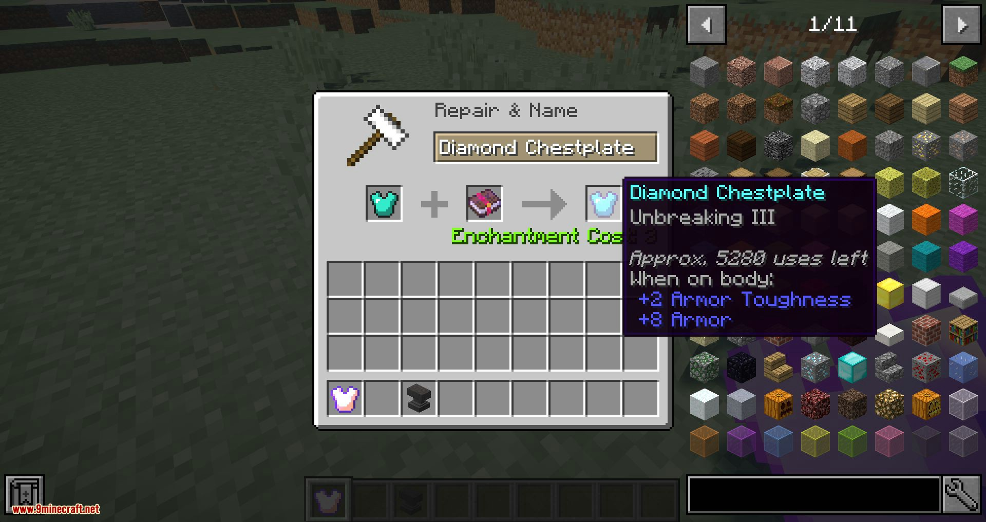 Items Dont Break mod for minecraft 05