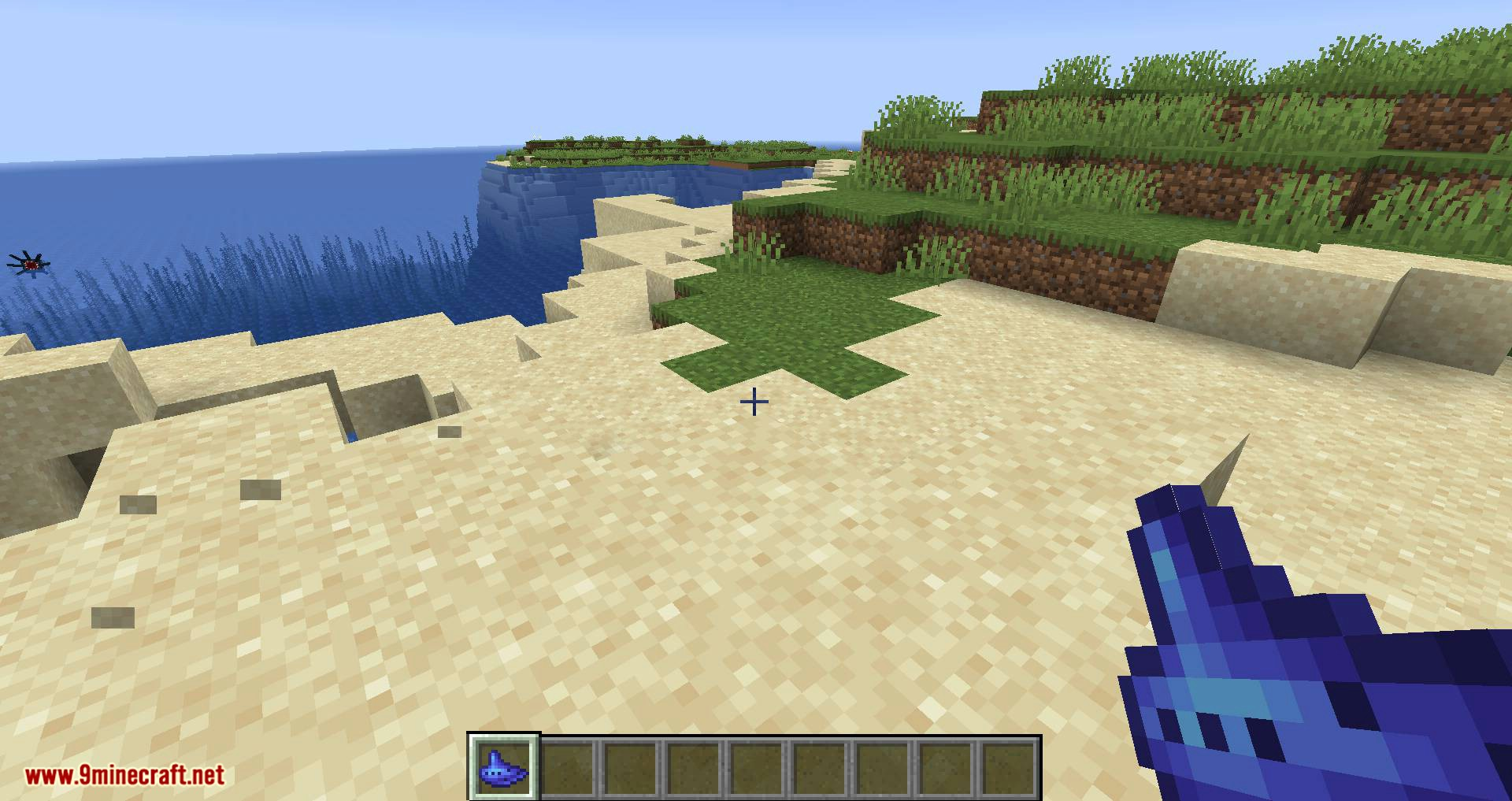 Dude Where_s My Horse mod for minecraft 07