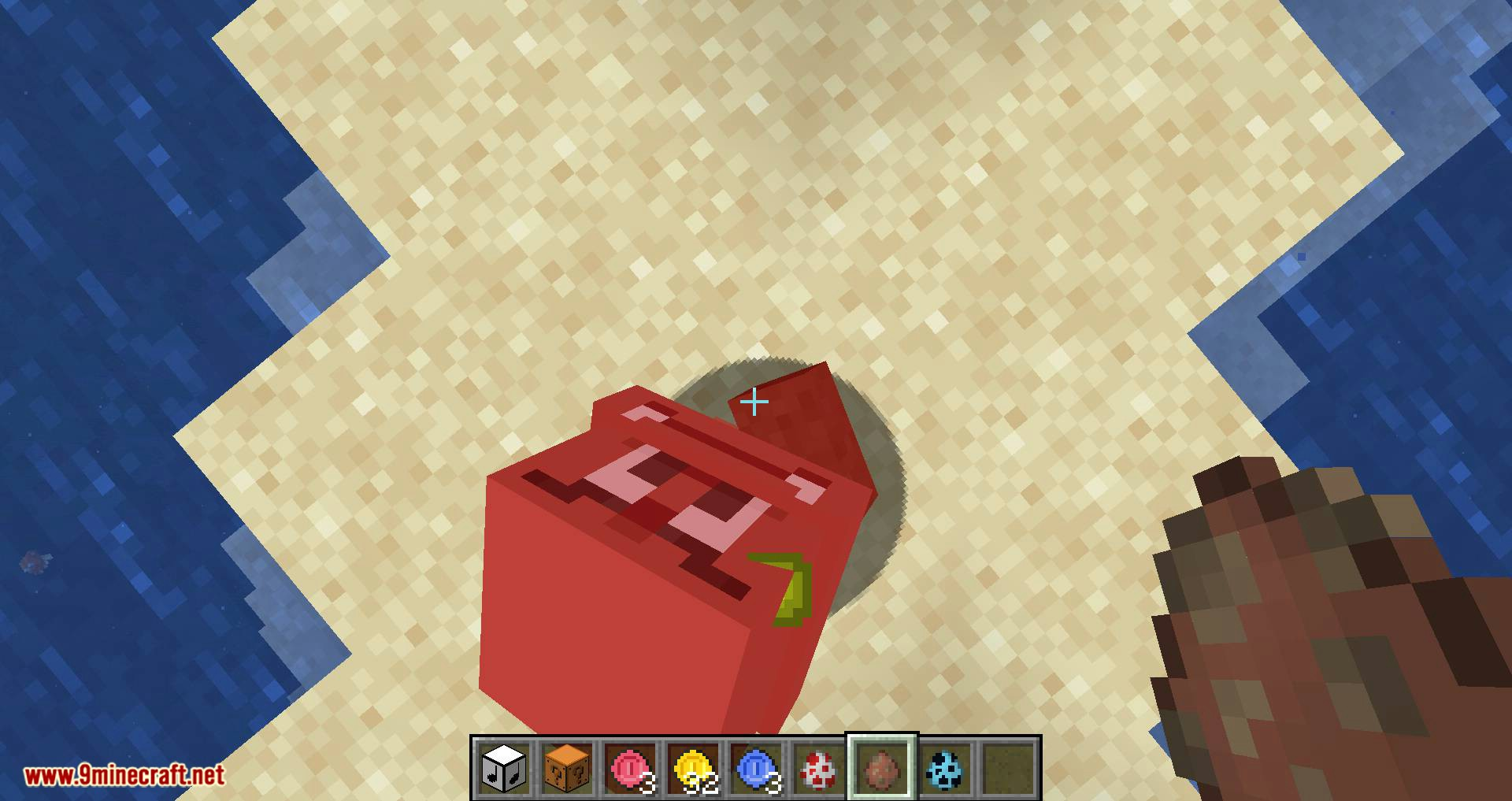 Mubble mod for minecraft 10