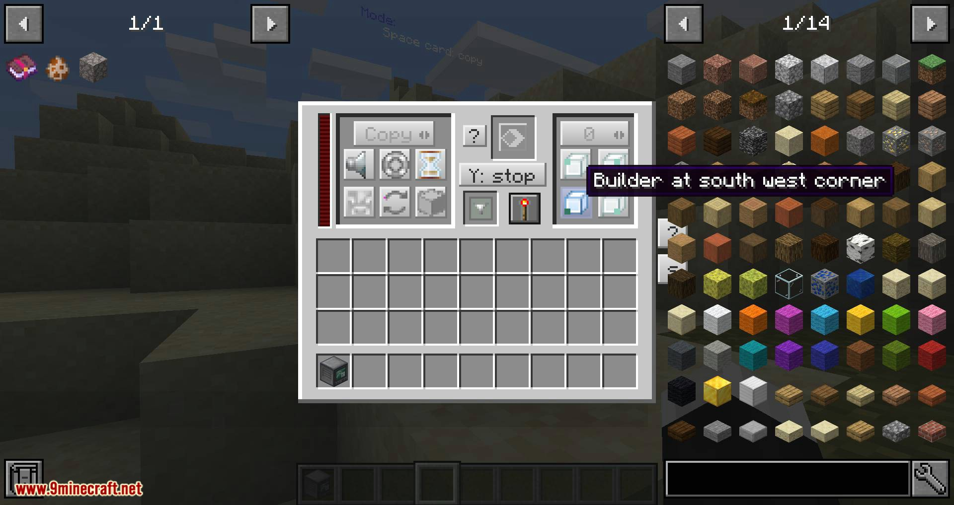 RFTools Builder mod for minecraft 03