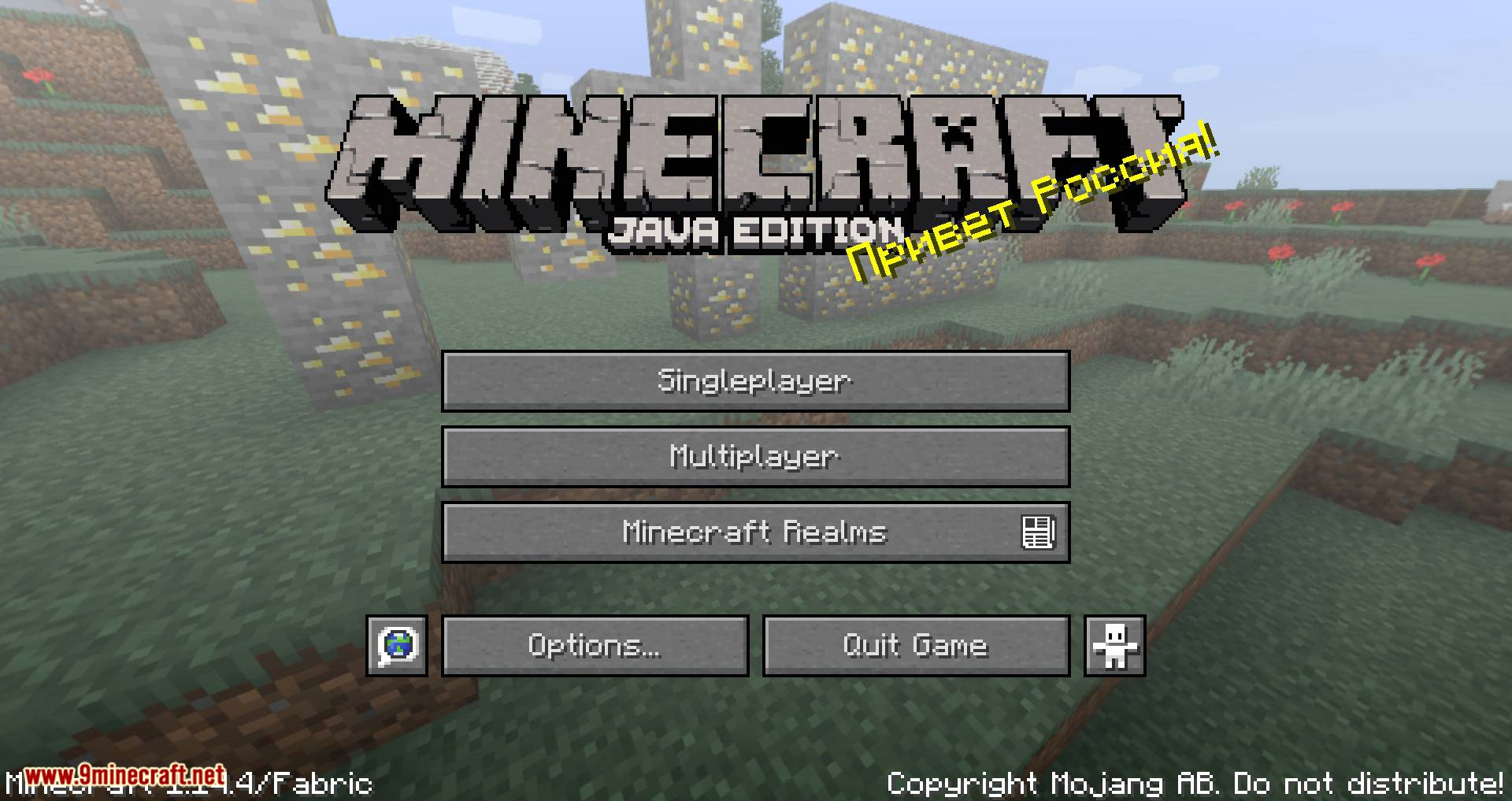 Runorama mod for minecraft 05