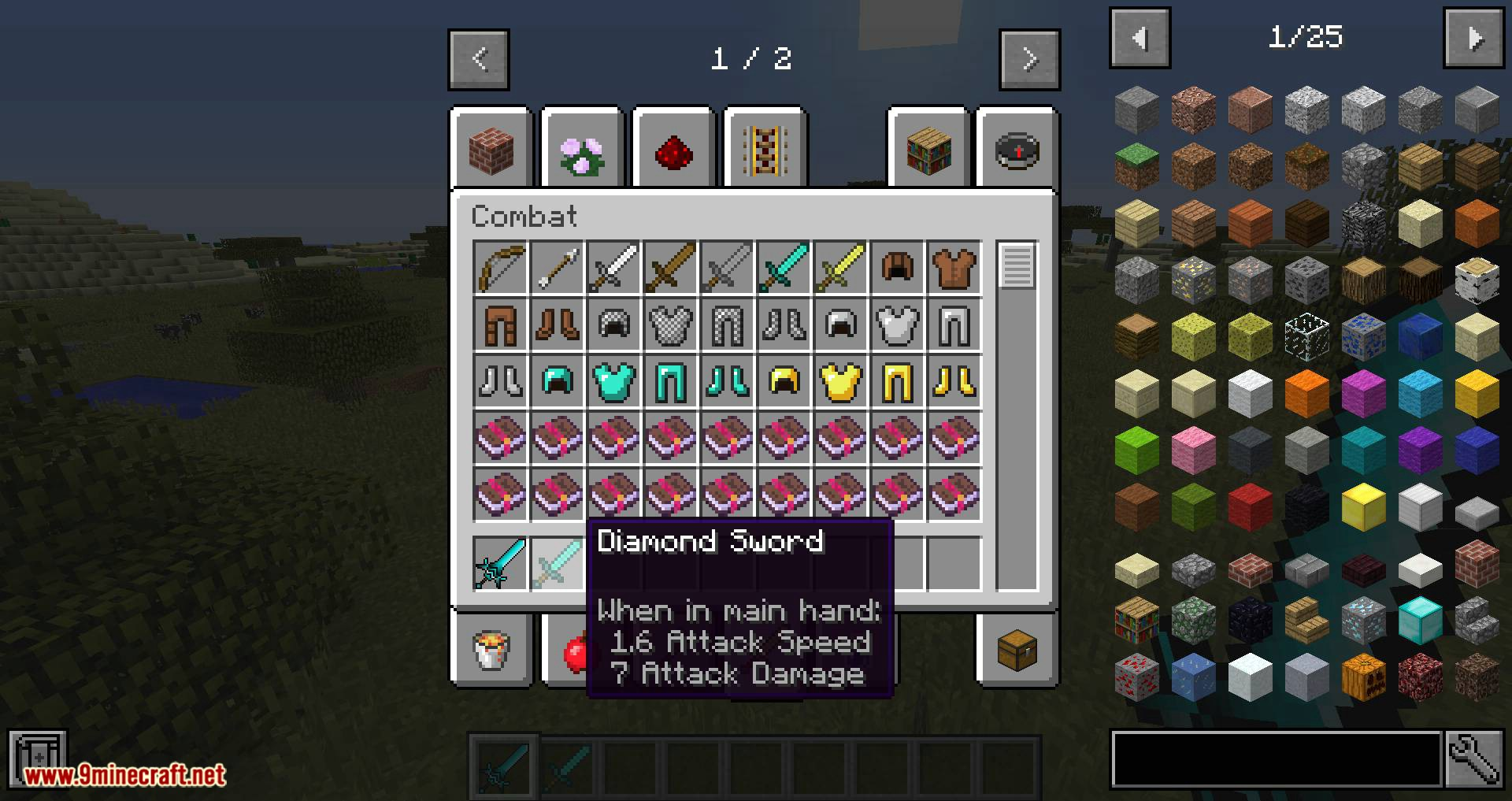 Too Many Weapons Gaia Edition mod for minecraft 03