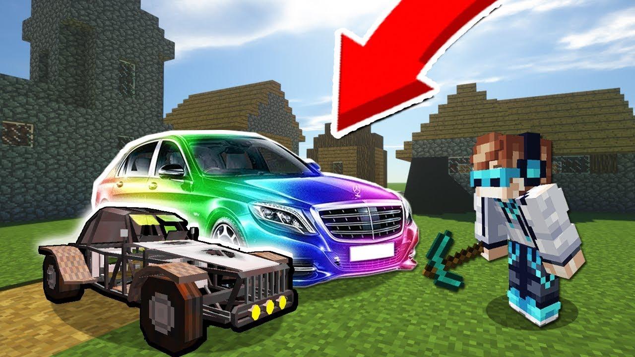 Ultimate Car Mod