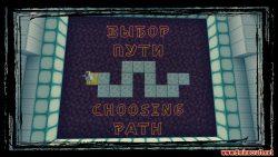 Choosing Path Map Thumbnail
