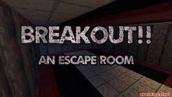 BREAKOUT An Escape Room Map Thumbnail