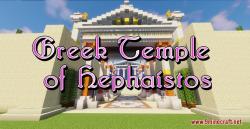 Greek Temple of Hephaistos Map