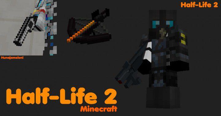 Half life 2 episode 2 скачать торрент | хайф лайф 2 эпизод 2 скачать.